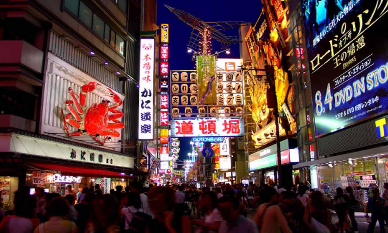OSAKA สถานที่ที่น่าท่องเทียวในญี่ปุ่น